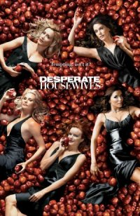 Desperate Housewives - I segreti di Wisteria Lane poster