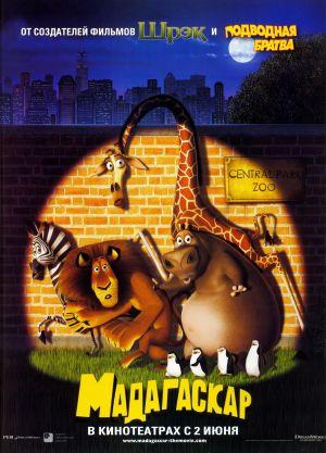 Madagascar 1200x1667