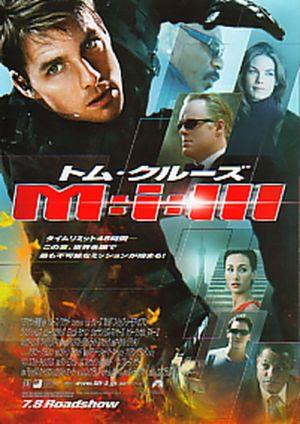 Mission: Impossible III 401x567