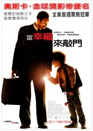 The Pursuit of Happyness 1089x1527