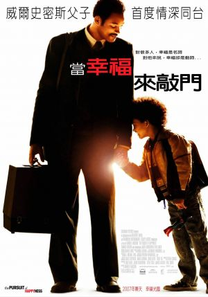 The Pursuit of Happyness 1600x2289