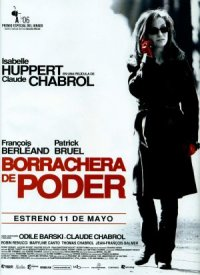 Borrachera de poder poster