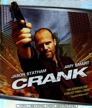 Crank 2986x3492