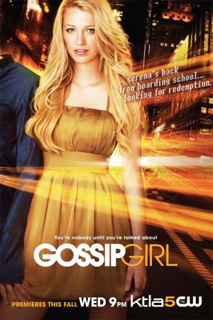Gossip Girl 576x864