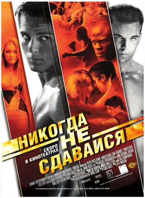 Never Back Down 968x1316