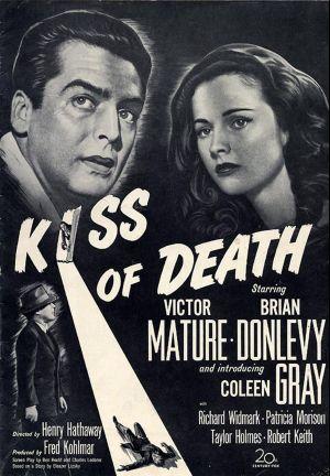 Kiss of Death 1042x1500