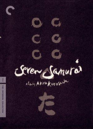 Shichinin no samurai 1561x2175