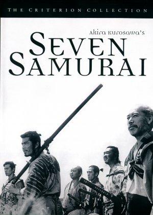 Shichinin no samurai 1535x2145