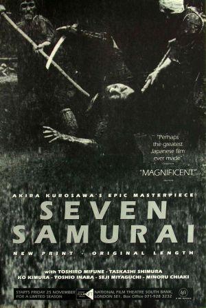 Shichinin no samurai 1278x1906