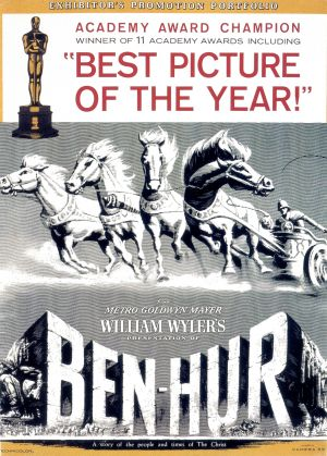 Ben-Hur 1687x2358