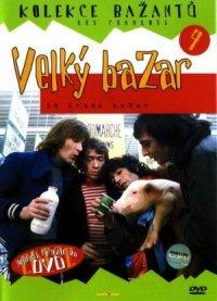 Crazy 4 nin gumi/Super market chin sakusen poster