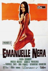 Emanuelle's Holiday poster