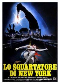 New York Ripper poster