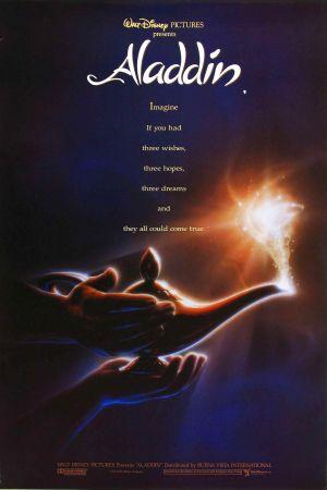 Aladdin 1667x2500