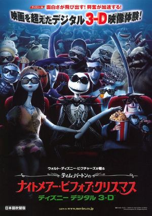 The Nightmare Before Christmas 515x729