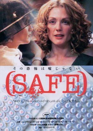Safe 517x727