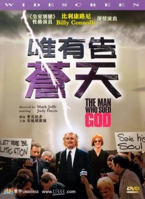 The Man Who Sued God 449x614