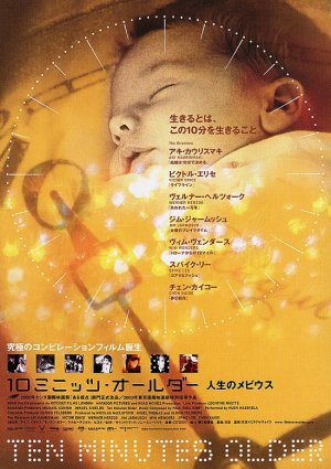 Ten Minutes Older: The Trumpet 550x779
