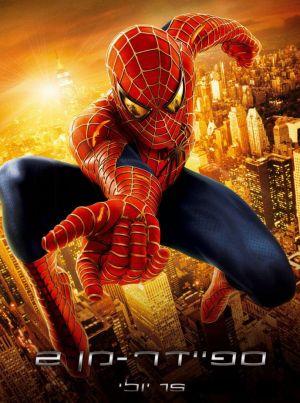 Spider-Man 2 689x926