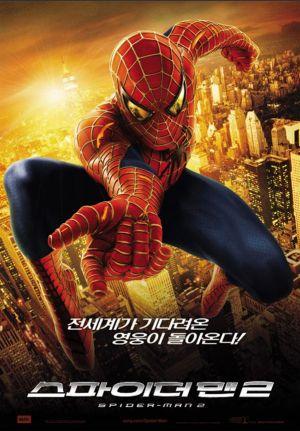 Spider-Man 2 599x860