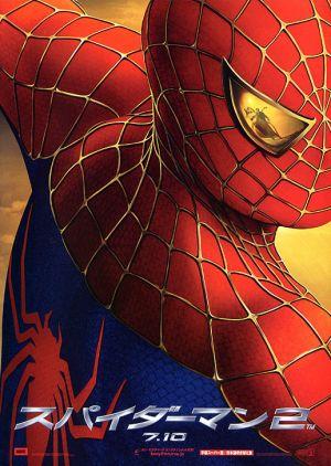 Spider-Man 2 517x727