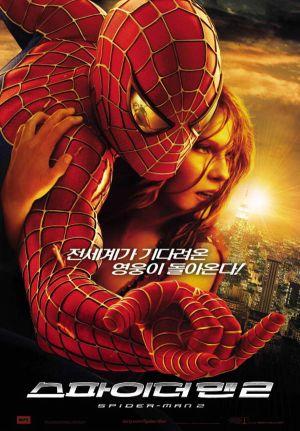 Spider-Man 2 600x861
