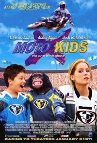 Motocross Kids poster