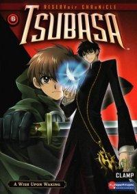 Tsubasa kuronikuru poster