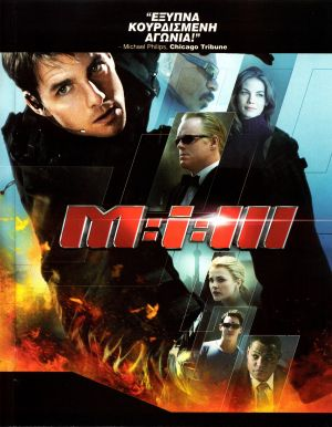 Mission: Impossible III 2800x3600