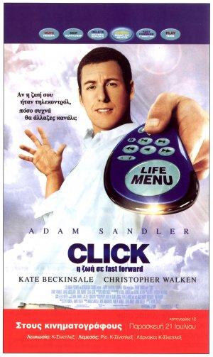 Click 1550x2600