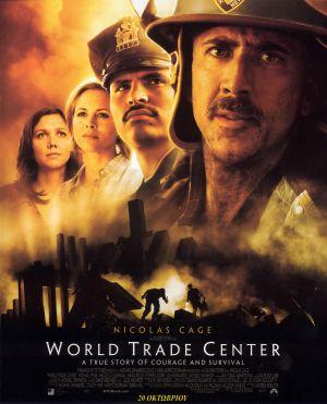 World Trade Center 2670x3300