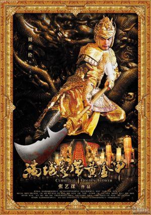 Der Fluch der goldenen Blume 1000x1421