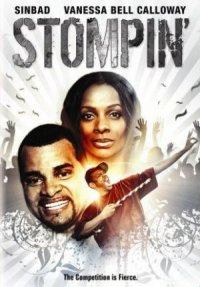 Stompin' poster