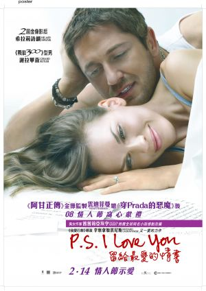 P.S. I Love You 2118x2996