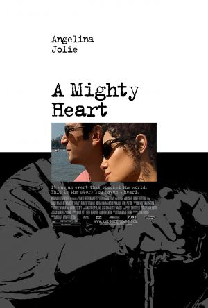 A Mighty Heart 2430x3600