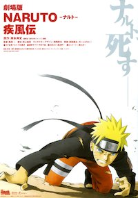 Naruto Shippuden - The Movie poster