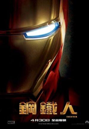 Iron Man 395x572