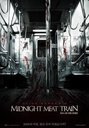 The Midnight Meat Train 1979x2835