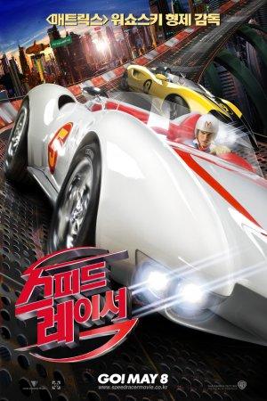 Speed Racer 827x1241