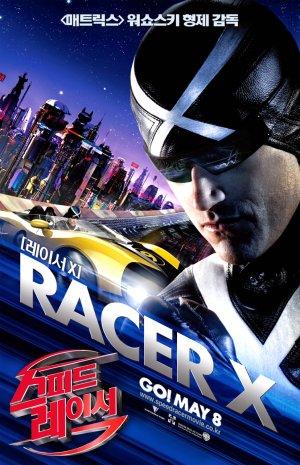 Speed Racer 827x1281
