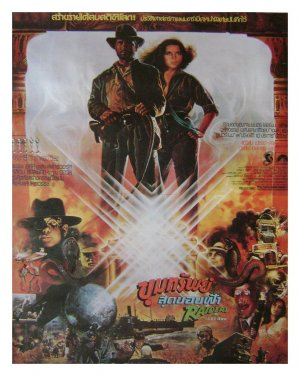 Raiders of the Lost Ark Poster