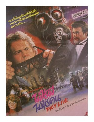 They Live 722x933