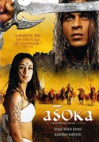 Ashoka the Great poster