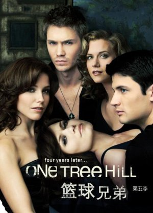 One Tree Hill 750x1039