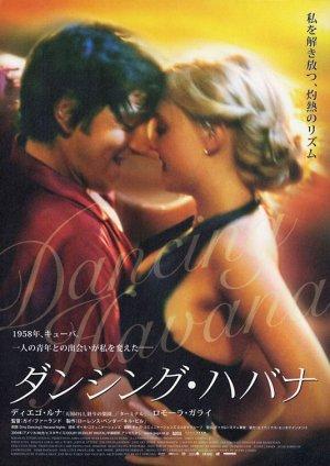 Dirty Dancing: Havana Nights 534x755