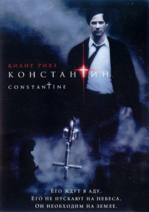 Constantine 471x669