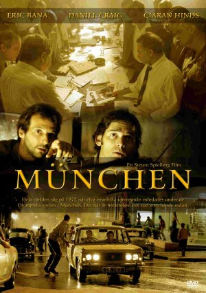 Munich 1530x2175
