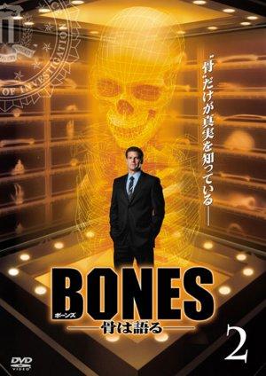 Bones 588x832