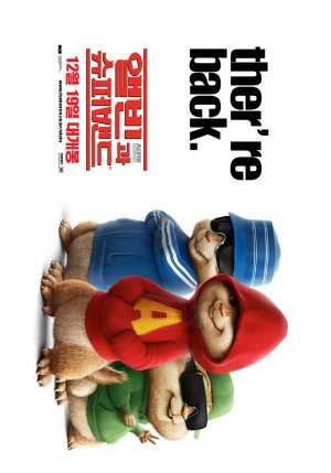 Alvin and the Chipmunks 839x1200