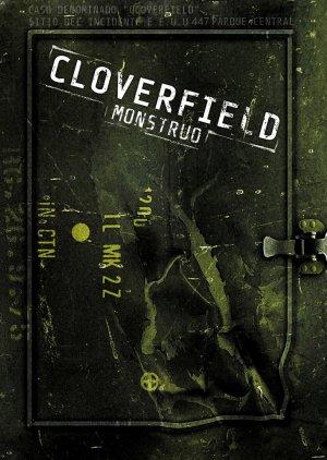 Cloverfield 728x1024